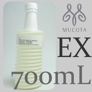 ムコタ アデューラ アイレ デューン EX シャンプー  700mL 詰替用 |antec35