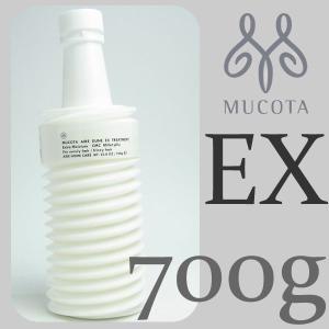 ムコタ アデューラ アイレ デューン EX トリートメント 700g 詰替用 |antec35