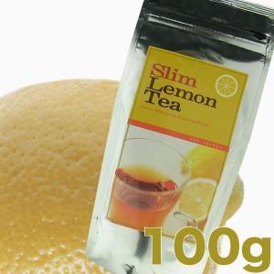 スリムレモンティ slim lemontea 100g  スリムドカフェ姉妹品 antec35
