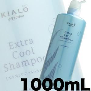 イリヤ キアロ エクストラクール シャンプー 1000mL|antec35
