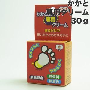 つるつるタッチ かかとクリーム 角質柔軟クリーム 30g|antec35