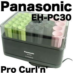 パナソニック ホットカーラー プロ カールン EH - PC30 - K|antec35