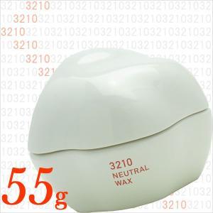 ホーユー 3210/ミニーレ ニュートラルワックス 55g|antec35