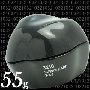 ホーユー 3210/ミニーレ スーパーハードワックス 55g|antec35