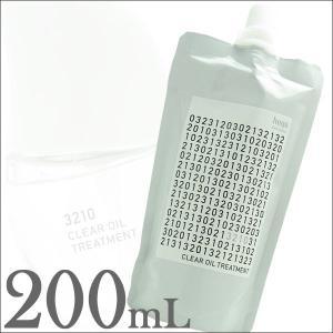ホーユー 3210/ミニーレ クリアオイルトリートメント【CO】200mL 【リフィル/レフィル/詰め替え】 <洗い流さないトリートメント>|antec35