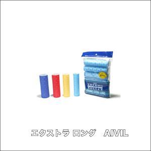 アイビル サーモローラー セラミック エクストラ ロング 【AIVIL】 antec35