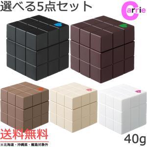 【特価】 アリミノ ピース ニュアンスワックス (バニラ) 80g 【ert-sale】|antec35