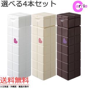 アリミノ ピース ベースミルク  200mL  【3タイプから選択】|antec35