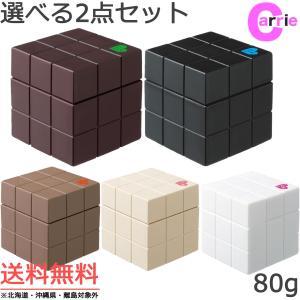 アリミノ ピース ワックス  80g  【5タイプから選択】|antec35