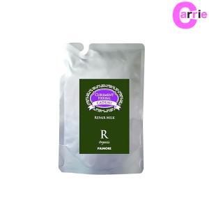 パイモア キャドゥ リペアミルク 100g|詰め替え 洗い流さないヘアトリートメント|antec35