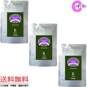パイモア キャドゥ リペアミルク 100g|詰め替え 3本セット 送料無料|antec35