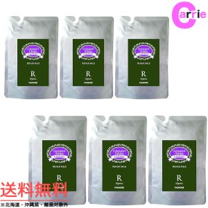 パイモア キャドゥ リペアミルク 100g|詰め替え 6本セット 送料無料|antec35