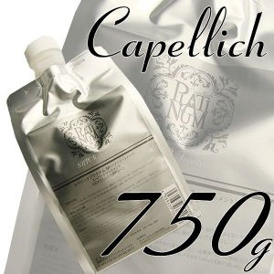 カペリッチ プラチナム SP スーパートリートメント 750g 詰め替え用 / リフィル |antec35