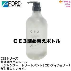 フォード CE3 シャンプー 専用ポンプ antec35