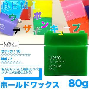 デミ ウェーボ デザインキューブ ホールドワックス 80g 【グリーン】|antec35