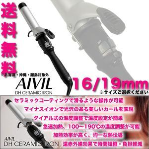アイビル DH セラミックアイロン 16mm / 19mm 【送料無料】 カールアイロン コテ アイビル コテ|antec35