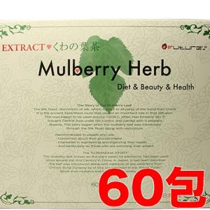 くわの葉茶 EXTRACT 日本国産 60包入り【内容量 240g (4g×60袋)】桑の葉茶 くわの葉 茶|antec35
