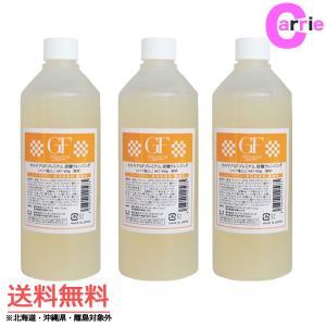3本セット|セルケア GFプレミアム 炭酸クレンジング 400g 詰替え レフィル タイプ | 送料無料|antec35