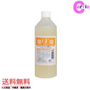 セルケア GFプレミアム 炭酸クレンジング 400g 詰替え レフィル タイプ | 送料無料|antec35
