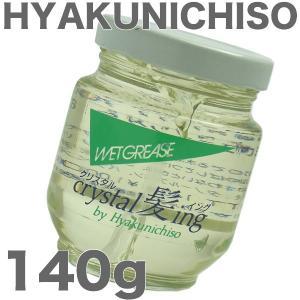 百日草  ウエットグリース カミイングS 140g【整髪剤】|antec35