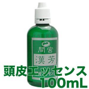 マミヤンアロエ/ 漢芳頭皮エッセンス  100mL|antec35