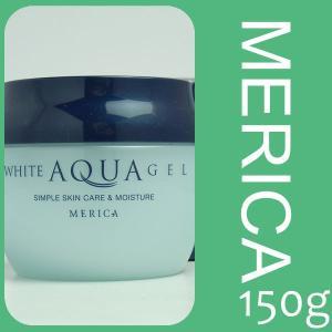 メリカ 薬用ホワイトアクアゲル 【医薬部外品】 150g antec35