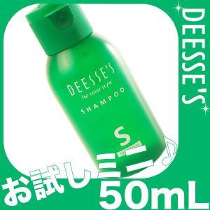 ミルボン ディーセス シャンプー  【S】  50ml