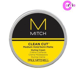 ポールミッチェル ミッチ クリーンカット 85g ミディアムホールド/セミマットスタイリングワックス 【整髪料】|antec35
