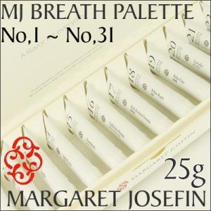 マーガレットジョセフィン/ MJ ブレスパレット 25g 【低刺激ハミガキ】 1〜31の31種類からお選びください。|antec35