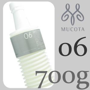 ムコタ アデューラ アイレ 06 ヘアマスク トリートメント モイスチャー 700g (レフィル)  トリートメント|antec35