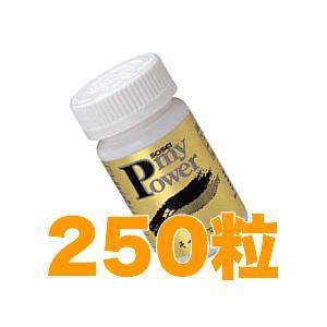 【送料無料】そせいマイパワー  250粒  シイタケ菌糸体サプリメント antec35