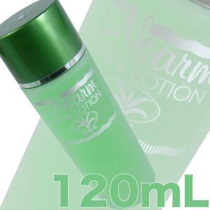 ネアーム スキンローション A1  120mL アロエエキス配合 (天然植物保湿剤) |antec35