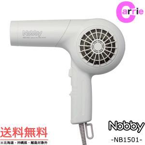 ノビー ドライヤー NB1501 ホワイト|送料無料 ノビー最軽量 日本製|テスコム Nobby ノビィ 業務用 プロ|antec35