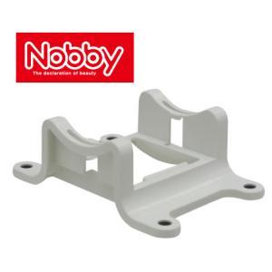 ノビー ドライヤースタンド ホワイト 【NB1903・NB2503 専用】|antec35