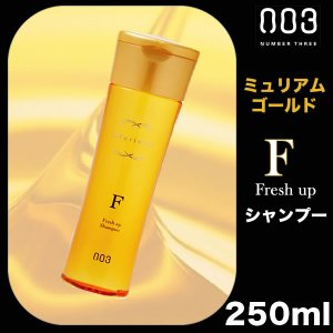 ナンバースリー ミュリアム ゴールド シャンプー F【フレッシュアップ】250mL|antec35