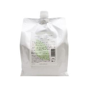ニューウェイジャパン グラングリーン ナチュラルシャンプー  2000mL  | 業務用 詰替え|antec35