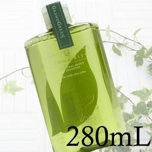 ニューウェイジャパン グラングリーン ナチュラルモイストシャンプー  280mL|antec35