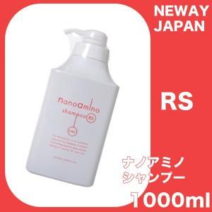 ニューウェイジャパン  ナノアミノ シャンプー RS  1000mL 【ポンプタイプ】|antec35