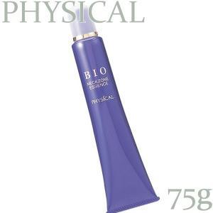 フィジカル ビオ ネックゾーン エッセンス  75g 首専用美容液|antec35
