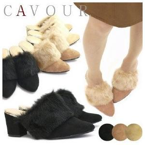 ミュール 靴 レディース 歩きやすい クロゥズド パンプス ファー チャンキー(太い)ヒール パーティー|antelope
