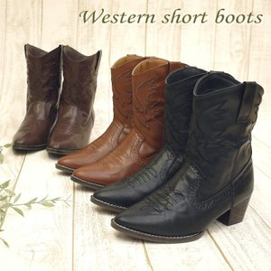 ウェスタンブーツ 靴 レディース 歩きやすい ショートブーツ ローヒール antelope