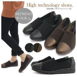 靴 レディース 歩きやすい ウォーキングシューズ フラット ストレッチ ウィルソン・リー アンナコレクション