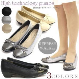 走れるパンプス 痛くない 靴 レディース 歩きやすい スクエアトゥ 外反母趾 リボン ローヒール antelope