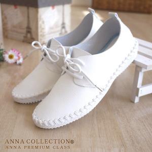 フラットシューズ  靴 レディース 歩きやすい レースアップ アンナコレクション|antelope