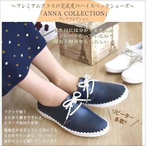 フラットシューズ  靴 レディース 歩きやすい レースアップ アンナコレクション|antelope|02
