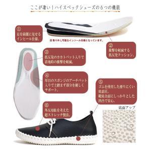 フラットシューズ  靴 レディース 歩きやすい レースアップ アンナコレクション|antelope|03