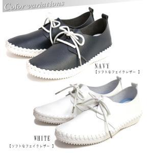 フラットシューズ  靴 レディース 歩きやすい レースアップ アンナコレクション|antelope|06
