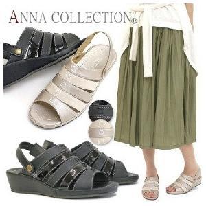 コンフォートサンダル 靴 レディース 歩きやすい ミュール バックベルト ウェッジソールオフィス 2way|antelope
