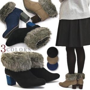 ショートブーツ 靴 レディース 歩きやすい 太ヒール バイカラー フェイクファー 暖かブーツ|antelope