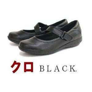 パンジーシューズ 靴 レディース 歩きやすい フラット ストラップ オフィス 甲ベルト|antelope|02